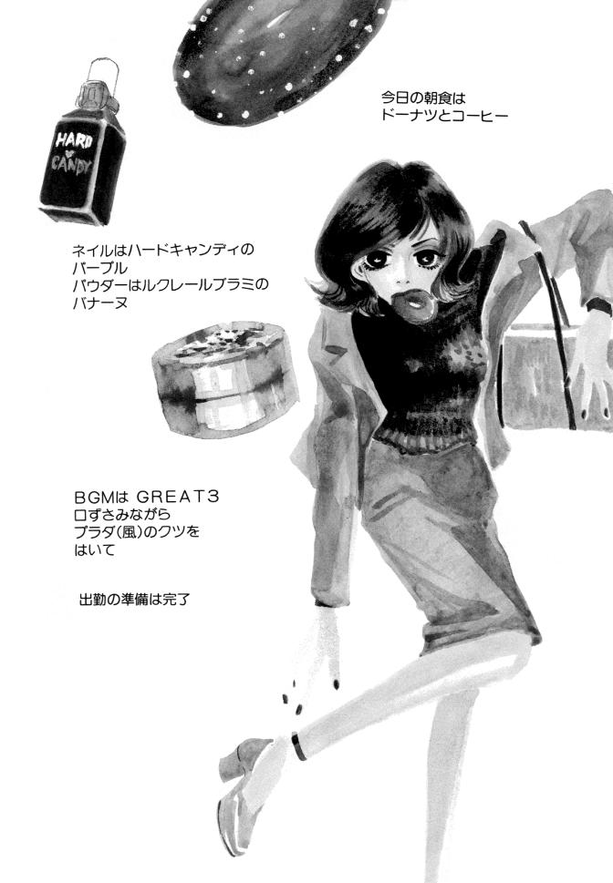 カメレオン・アーミー01