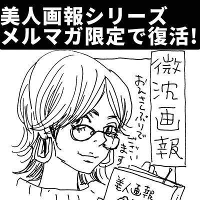 ronpasu_001_3-2