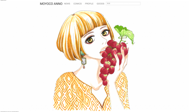 MOYOCO ANNO