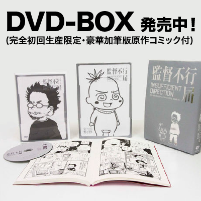 banner-DVDBOX-400px400px