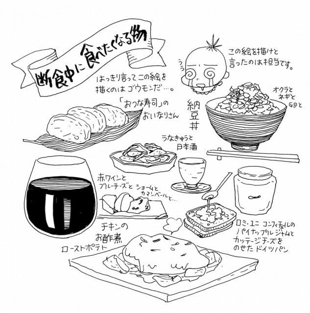 Kuiiji_P061