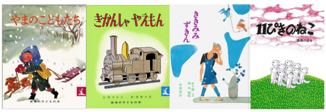 Capture d'écran 2015-02-08 à 18.42.26