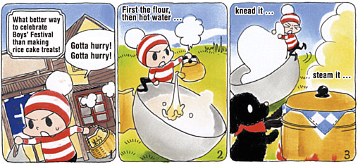 かしわ餅の作り方を英語で説明するオチビ。ニューヨークの子ども博物館で展示中の複製原画(一部)