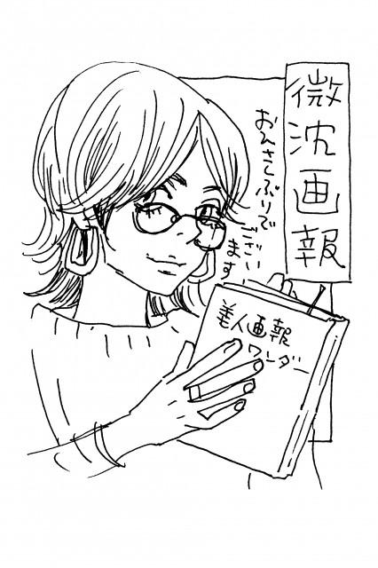 ronpasu_001_3