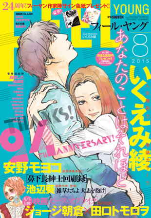 08-cover