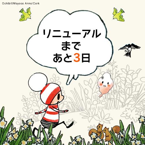 ohibi_CD_3