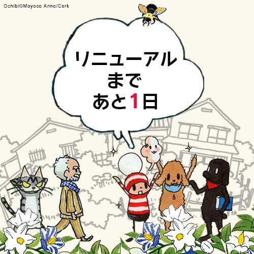 ohibi_CD_1