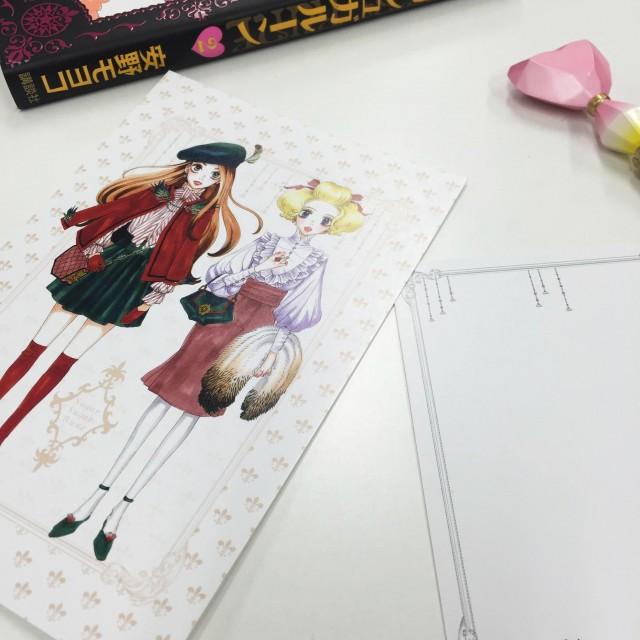 ssr_postcard4